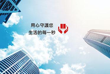 小金井電梯 企業影片> </a> </div> <div class=